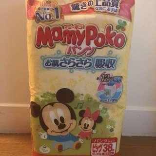 Mamy Poko Diapers