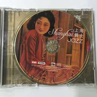 Shanghai Jazz Cd