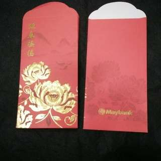 2018 Maybank Red Packets