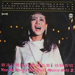 Reserved - Vinyl LP, used, 12-inch original pressing