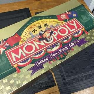 Monopoly 97回歸紀念限量版大富翁 罕有全新未拆封