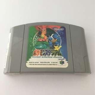 Pocket Monsters Stadium - Nintendo 64 (JAPANESE VINTAGE)