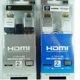 Brand New Sony HDMI Cable For Sale