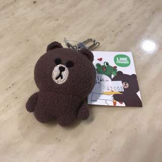 Authentic Line Brown keychain