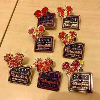Hkdl 生肖 2007-2012 7個pin