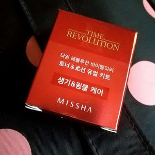 Missha Time Revolution Vitality Travel Set