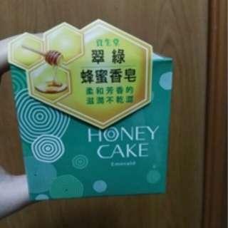 資生堂 翠綠蜂蜜香皂