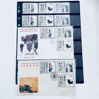 1989 China Stamps (4 Full Sets)