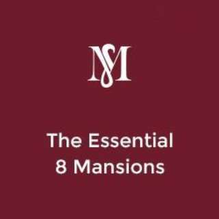 Feng Shui - The Essential 8 Mansions