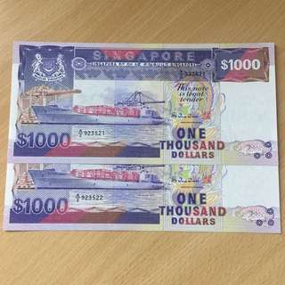 CNY SALE - 1987 Singapore $1000 Ships Series - 2 Pieces Consecutive Running Number from with Good Prefix A/2 923521 to A/2 923522 - Both Pieces in Original Brand New Mint Uncirculated Condition (UNC)