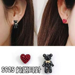 (缺貨中)╭✿蕾兒0509✿╮IB064-韓國耳飾萌萌噠心跳加速可愛黑熊不對稱s925純銀耳針防過敏耳針耳釘耳環