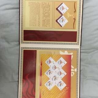 第十六屆亞洲運動會紀念郵票珍藏冊