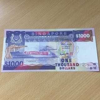 CNY SALE - 1987 Singapore $1000 Ships Series with First Prefix A/1 452020 in Original Brand New Mint About Uncirculated Condition (aUNC)