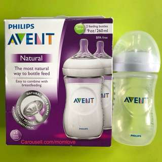 🔆(Ready Stock) 🌈💯Brand New Philips Avent BPA Free Natural Polypropylene Bottle, 9 Ounce, 260ml, Clear Bottle