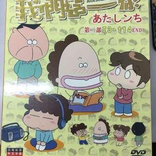 卡通廣東話版