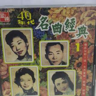 Cd chinese 40年代名曲