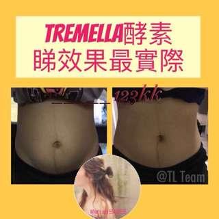 Tremella Dx最強排毒瘦身酵素(母乳)