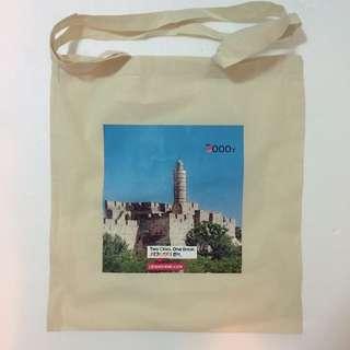 Scenic Art Tote Shopping Bag