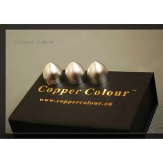 Copper Colour S1 - Vibration Cones