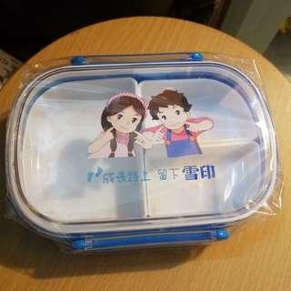 雪印餐盒。全新