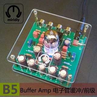 Miridiy B5 Tube Buffer - warm sounding !