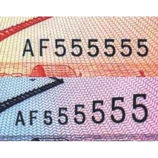 AF555555 Red & Purple UNC