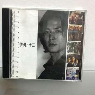 Ekin Cheng CD