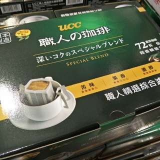 🚚 UCC職人咖啡濾掛72包
