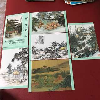 China Stamp 邮政明信片As in picture —6 pieces