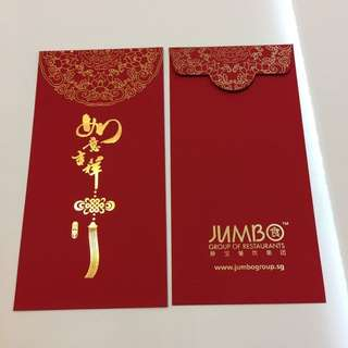 Jumbo Restaurant red Packet Angpow Hong Bao 2018