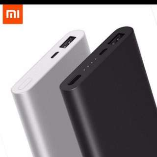 Brand New Authentic With 9 Months Warranty Xiaomi Xiao Mi 10000 Mah Gen 2 10000mah Powerbank Power Bank Protable Charger