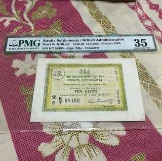 Ten cents straits settlement PMG35