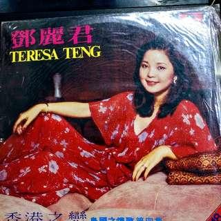 鄧丽君黑膠唱碟