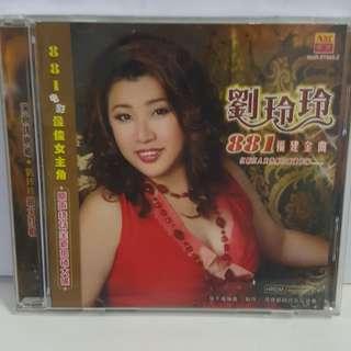 Cd chinese 刘玲玲