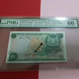 $5-ORCHID SIGN GKS A/21-471611. PMG66EPQ ORIGINAL PAPER. VERY RARE IN THIS GRADE LESS THAN 8 PCS KNOWN IN PMG REPORT.