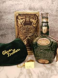(K686) CHIVAS ROYAL SALUTE Scotch Whisky 芝華士21年皇家禮炮 綠色 700ml