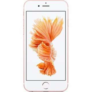 Selling Iphone 6S 32GB Rose Gold  Brand New, Complete, Sealed Box