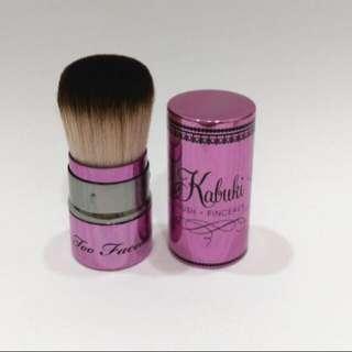 RARE Too Faced Retractable Kabuki Brush