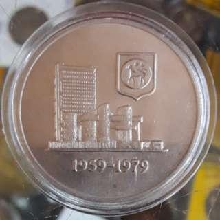 Duit syiling $1 peringatan 20 Tahun BNM
