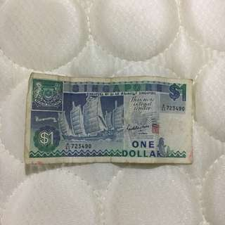 Antique One Dollar Ship Series (SGD)