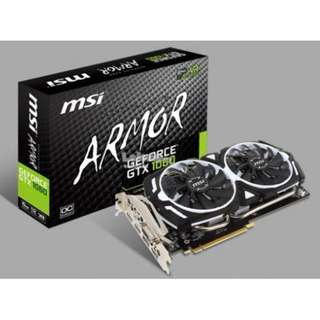 MSI GeForce GTX 1060 Armor OC 6 GB