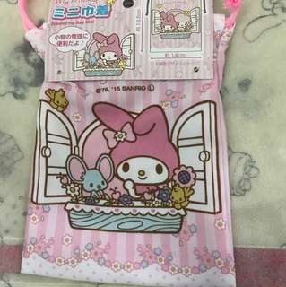 Melody Drawstring Pouch