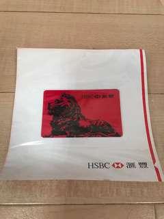 全新HSBC滙豐八達通