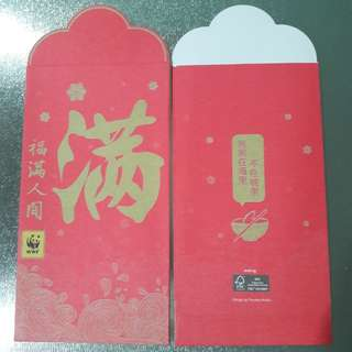 WWF 我家在海里 red packets