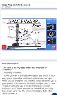 Original Bandai Spacewarp Start