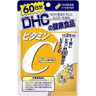 DHC 維他命C 60日分