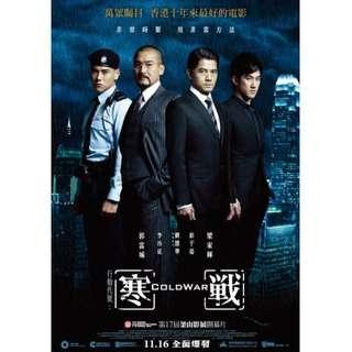 COLDWAR 寒战 DVD