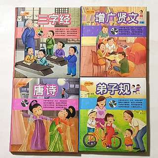 快乐小学堂 2 CDs and Book