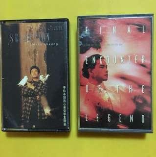 (Reserved) Cassette Bundle - Jacky & Leslie