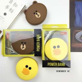 [PO] Line friends portable charger/power bank